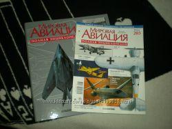 Продам сборник журналов Мировая Авиация