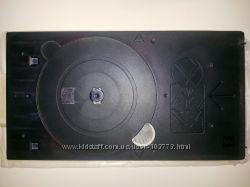 Лотки для печати на дисках Epson R270 и Canon ip 4500