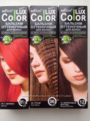 Оттеночный бальзам для волос Color lux