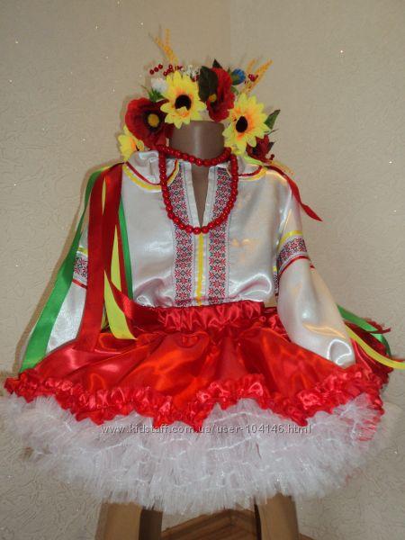 Украинский костюм для девочки своими руками фото