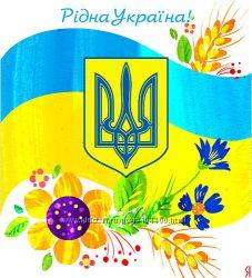 Совместные покупки товаров в Украине