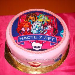 Праздничный набор Монстер Хай Monster High