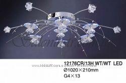 Галогеновая люстра 12176  на 17 лампочек со светодиодной подсветкой Акция