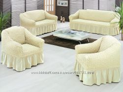 Чехлы на  диван и кресела. Ткань жатка на резинках. Турция