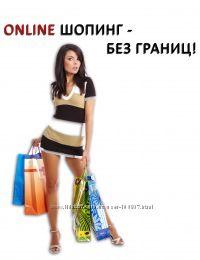Заказ и доставка товаров из Германии в Украину