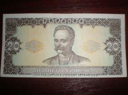 Купюры 10, 20, 50, 100 и 200 грн старого образца