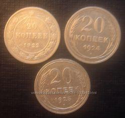 Продам монеты времен СССР в отличном состоянии