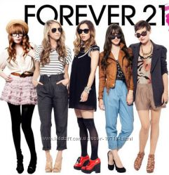 FOREVER 21 - знаменитый магазин
