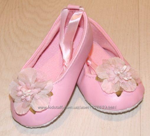Туфельки - пинетки розовые в наличии