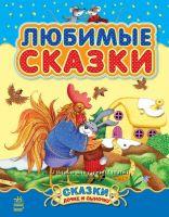 Книги для наших деток