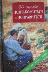 Интересные книги по психологии
