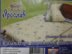 Фланелевые постельные комплекты