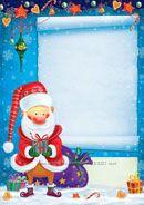 Письмо от Деда Мороза - подарите своим близким частичку чуда