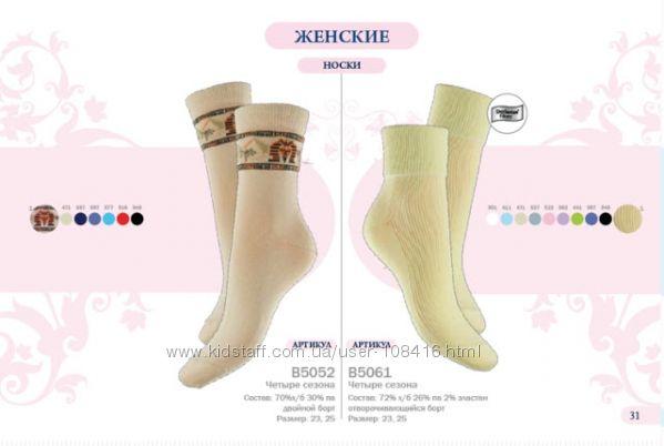 куплю носки женские ТМ Легка хода арт. 5061 р. 23 черные