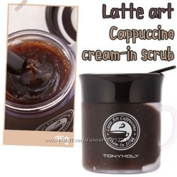 Массажный крем скраб Tonymoly Latte Art Cappuccino Cream in Scrub