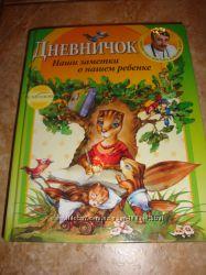 Книги, справочники доктор Е. О. Комаровский