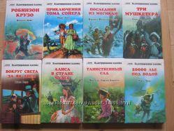Серія дитяча класика, російською мовою.