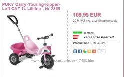 санки, самокаты, велосипеды, коляски из Европы, комиссия 0процентов