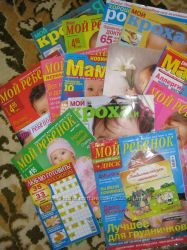 Журналы для мам и деток, диск со сказками, полотенце банное в подарок