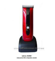 Infinity IN0908 - машинка для стрижки волос