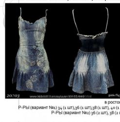 Pink Fly, Турция сарафан джинсовый на лето размер S, M