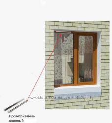 Потеют окна, плесень на стенах. Вас спасёт клапан приточной вентиляции.