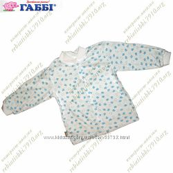 Одёжка для вашего малыша на 6-12мес. Остатки после СП по отличным ценам.