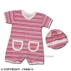 5974301646d Летняя одежда малышам и малышкам. Расродажа
