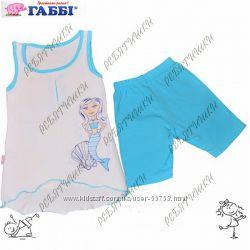 Трикотажные деми и летние костюмы для  девочек.  Распродажа.