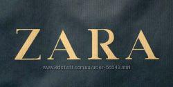 Zara - заказываю сразу после получения от Вас заказа