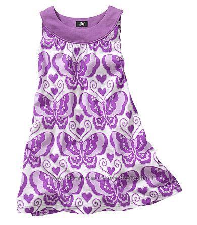 Платье-сарафан НМ