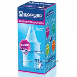 Фильтры для воды - Барьер-4 стандарт