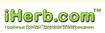 Заказы в сайта iherb цена сайта и доставка