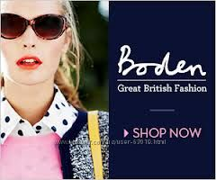 Boden � Joules �� ������ � ���. ���������� �����
