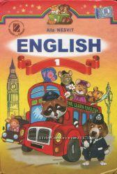 Английский язык 1 класс, Алла Несвит