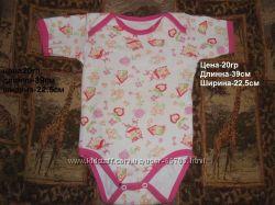 наши наряды для девочки от 0 до 6-тимесяцев