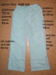 брючки на хб подкладке на 6-7лет ф-ма CQ AGE