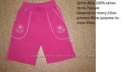капри и шорты на рост 100-115см девочке фирменные