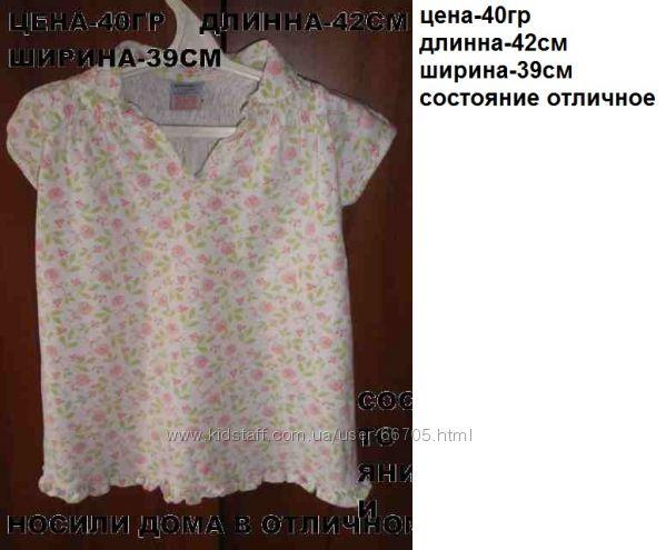 футболки и майки брендовые девочке на любой вкус на рост 92-98см