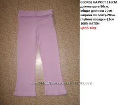 джинсы и брюки на рост 110-116см фирменные