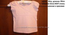 футболки, майки , рубашка фирменные на рост 110-116см