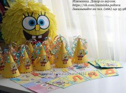 Оригинальный VIP декор для дня рождения наборами и по отдельности.