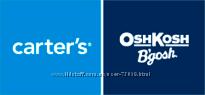Carters и OshKosh -20 от цены. Дешевая доставка авиа и море