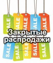Закрытые распродажи, без комиссии