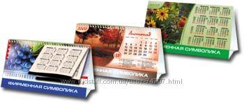 Печатаем визитки, листовки, календарики  недорого
