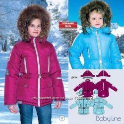 зимняя куртка Baby Line в двух цветах