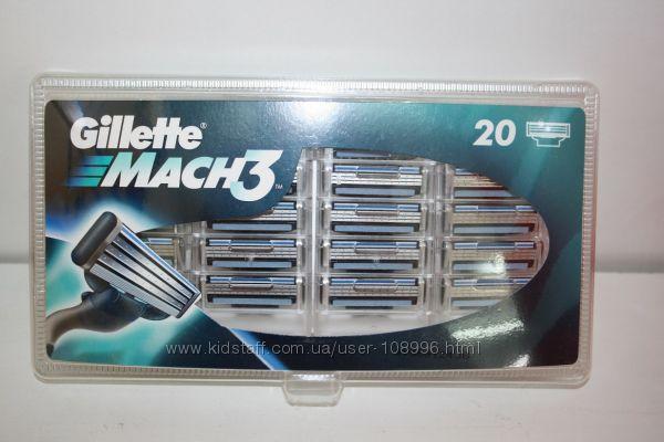 Лезвия GILLETTE mach3 оригинал Германия 20 штук в упаковке для продажи в ЕС