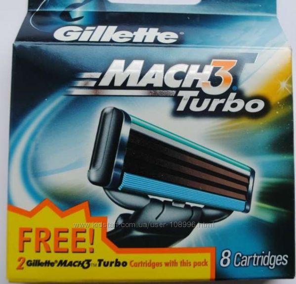Настоящие оригинальные лезвия GILLETTE Mach3 TURBO  8 штук в упаковке