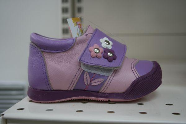 Вся наша отличная обувь модели по отдельности