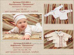СП очень красивой одежки  Я - Украинец